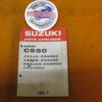 Suzuki CS50 Ersatzteile-Liste 1984
